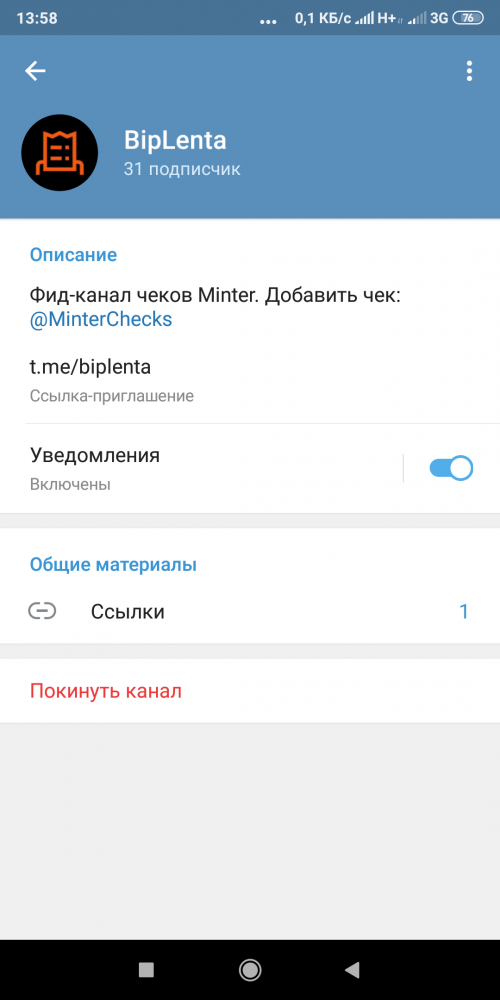 Screenshot_2019-06-16-13-58-10-697_org.telegram.messenger.png
