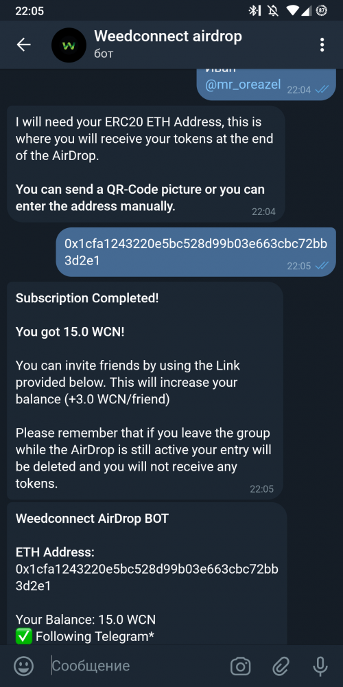 Screenshot_20190619-220551_Telegram_X.png