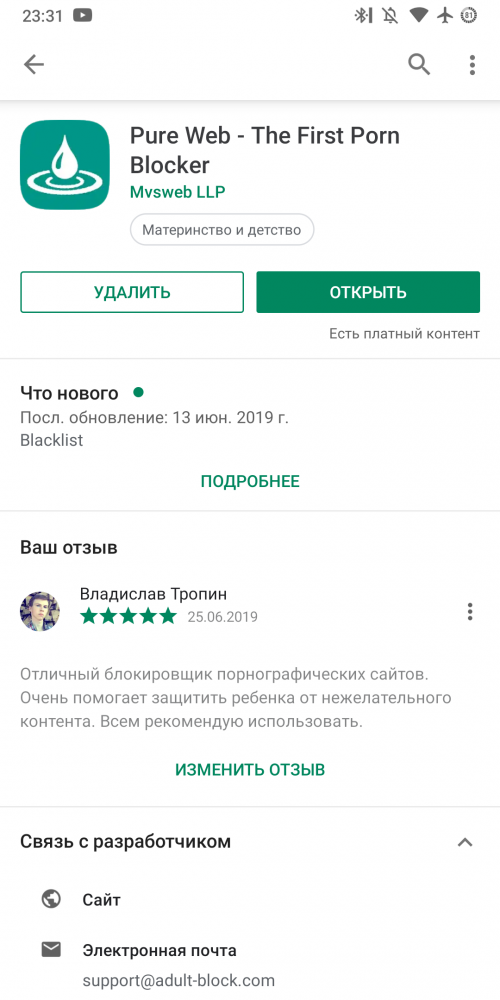 Screenshot_20190625-233149_Google_Play_.png