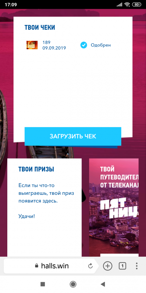 Screenshot_2019-09-15-17-09-41-180_com.yandex.browser.png