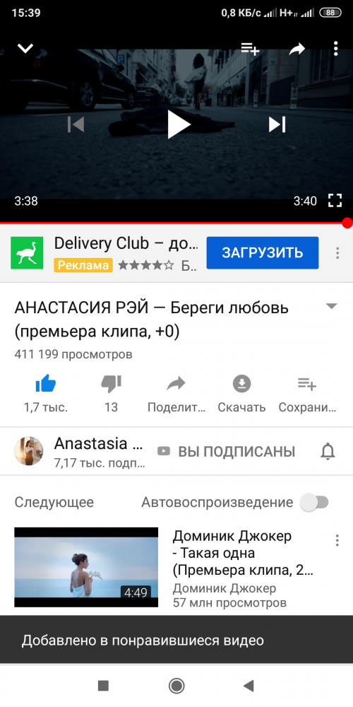 Screenshot_2019-10-22-15-39-46-836_com.google.android.youtube.png