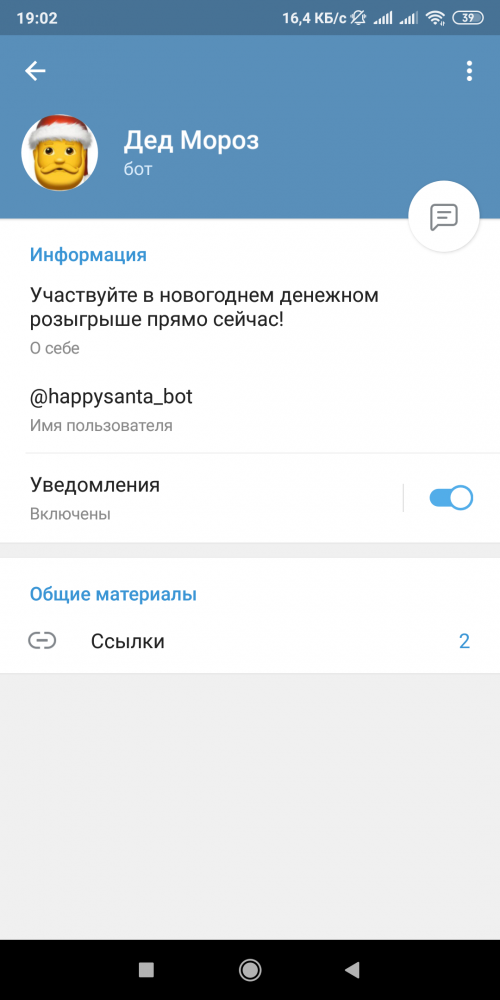 Screenshot_2019-12-07-19-02-47-317_org.telegram.messenger.png