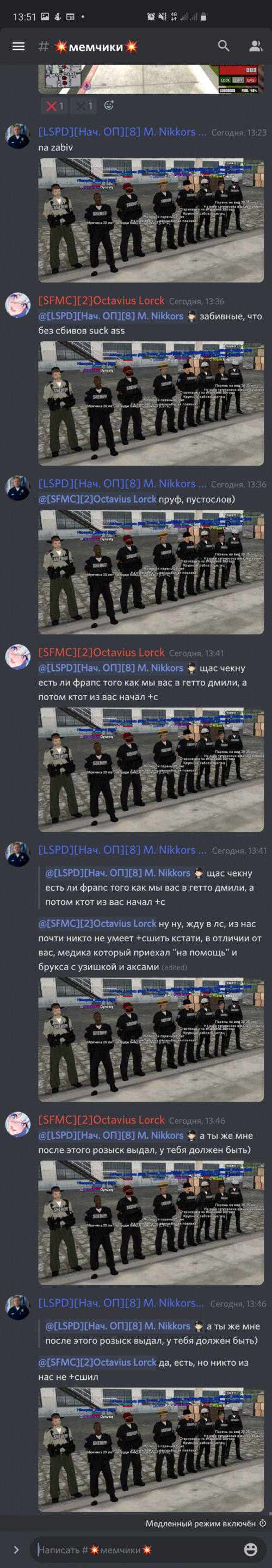 Screenshot 20200905 135115 Discord