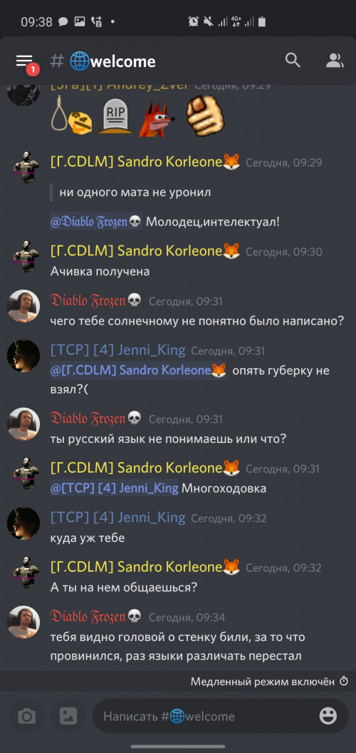 Screenshot 20200906 093851 Discord